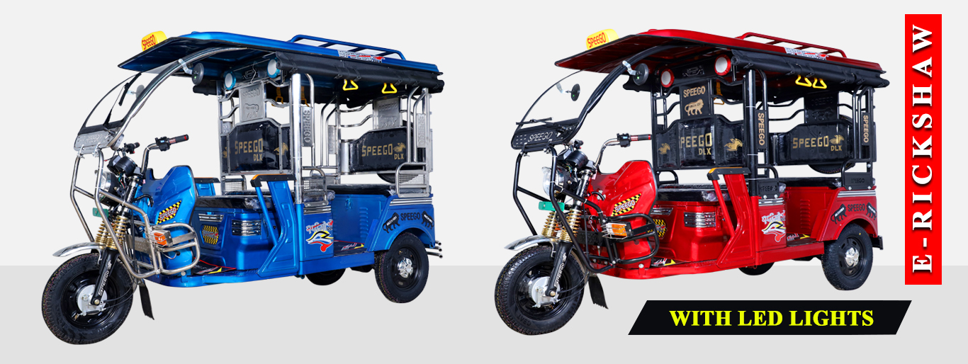 E - Rickshaw suppliers India